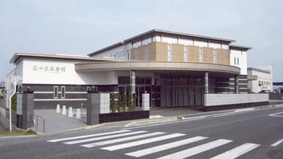 ドリーマー中萩葬祭館|愛媛県新居浜市の葬儀式場|株式会社ドリーマー