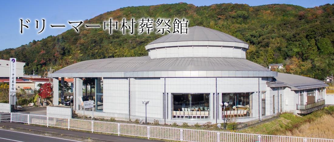 area_nakamuraslider