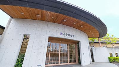 今治中寺葬祭館の外観