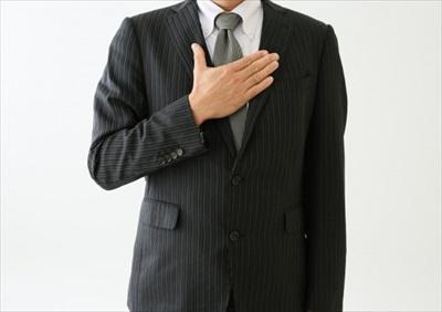 家族葬の無料相談ができる【株式会社ドリーマー】
